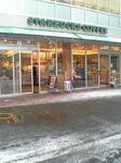 060121_snow_starbucks.JPG